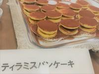 ティラミスパンケーキ.JPG