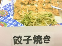 餃子焼き.JPG
