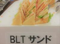 BLT.JPG