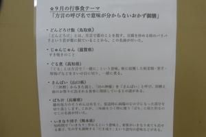 P1240868.JPGのサムネール画像のサムネール画像のサムネール画像